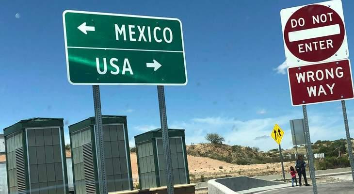 السلطات الأميركية: إعتقال أكثر من مليون مهاجر على الحدود مع المكسيك منذ بداية 2021
