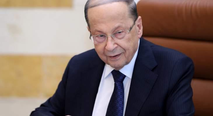 مصر للشرق الاوسط: الرئيس عون يتحضر للانقلاب على الطائف