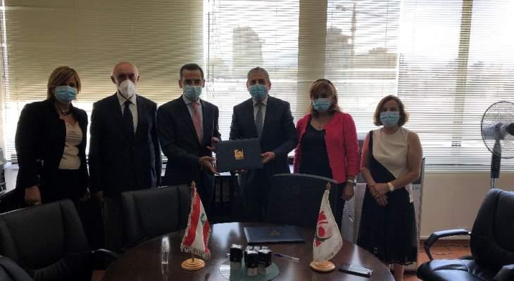توقيع مذكرة تفاهم بين الجامعة اللبنانية واتحاد المستشفيات العربية