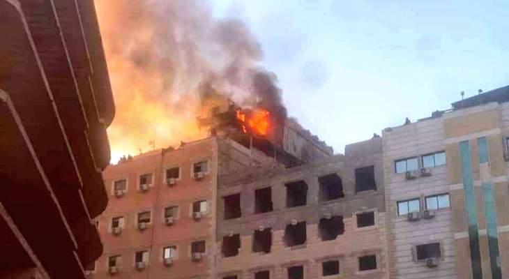 سانا: قتيل و9 جرحى بحريق في فندق بمدينة السيدة زينب