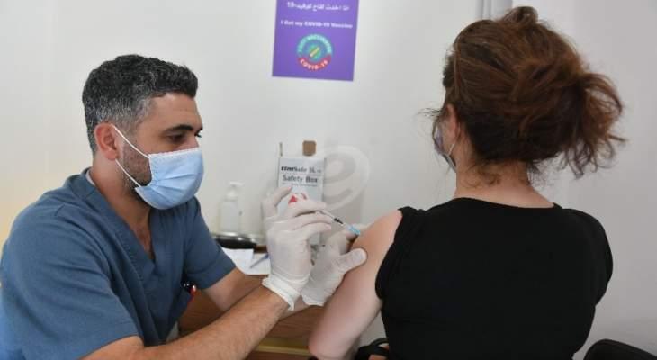 """لجنة لقاح """"كوفيد 19"""": بدء إرسال مواعيد للقاح """"فايزر"""" للذين تتراوح أعمارهم بين 16 و29 عاما"""