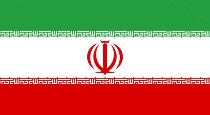 مسؤول ايراني: الاقتصاد مستقر نسبيا رغم الضغوطات القصوى