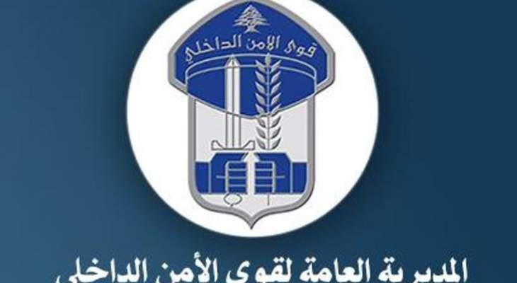 قوى الامن: توقيف شخص كان قد اطلق النار بإتجاه مجموعة عمّال من الجنسية السورية في الدورة