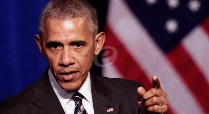 أوباما: ترامب يغار من التغطية الإعلامية التي يحظى بها كورونا