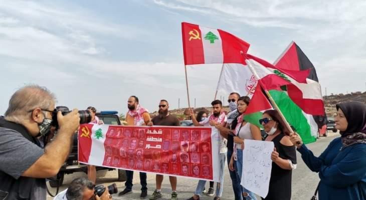 اعتصام على طريق البياضة الناقورة احتجاجا ورفضا لمفاوضات ترسيم الحدود البحرية