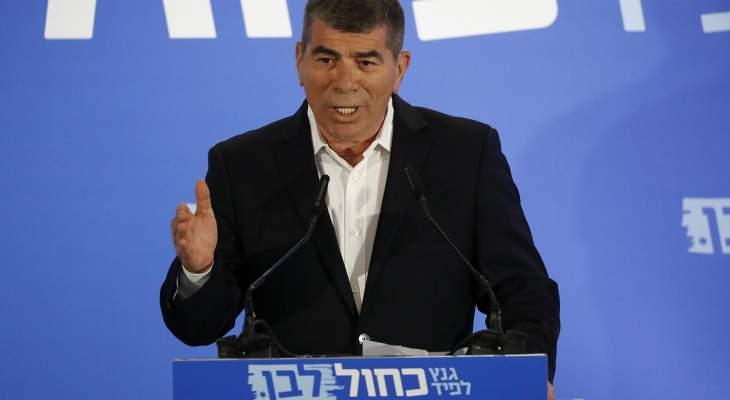 وزير خارجية اسرائيل في القاهرة لإجراء مباحثات حول غزة