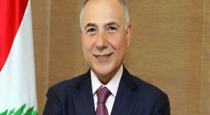 رئيس غرفة التجارة والصناعة والزراعة بطرابلس يهنئ اللبنانيين بعيد الفطر