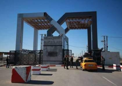 الداخلية بغزة: السلطات المصرية أبلغتنا بإغلاق معبر رفح البري غداً الاثنين بالاتجاهين