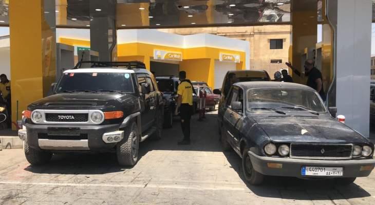 النشرة: دوريات من الأمن العام داهمت محطات محروقات بالبقاع بسياق قمع المخالفات