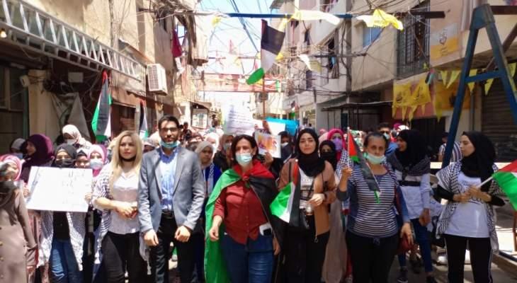 اعتصام بعين الحلوة دعما لانتفاضة القدس والاقصى ورفضا للعدوان على غزة