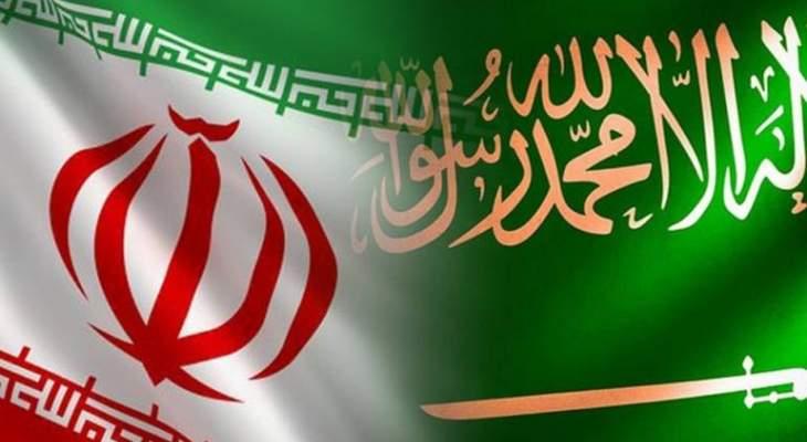 السلطات السعودية أفرجت عن ناقلة نفط إيرانية كانت احتجزتها في أيار