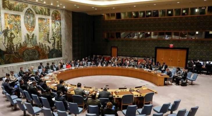 تمديد مجلس الأمن حظر الأسلحة على ليبيا من دون إجراءات إضافية