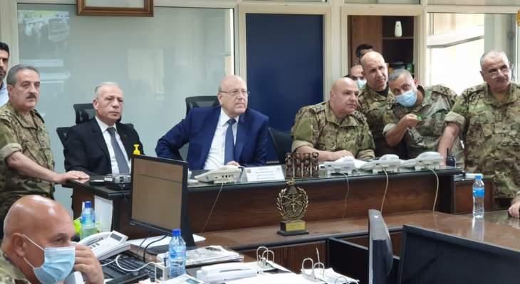 ميقاتي وسليم وصلا الى غرفة عمليات الجيش لمتابعة مجريات الأوضاع