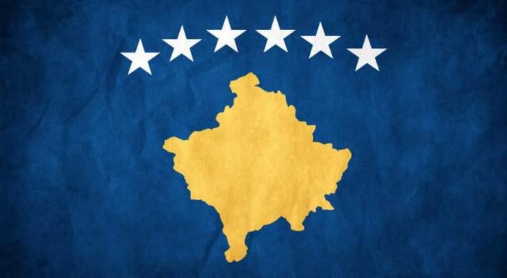 صحيفة صربية: 10 دول يستعدون لسحب اعترافهم باستقلال كوسوفو