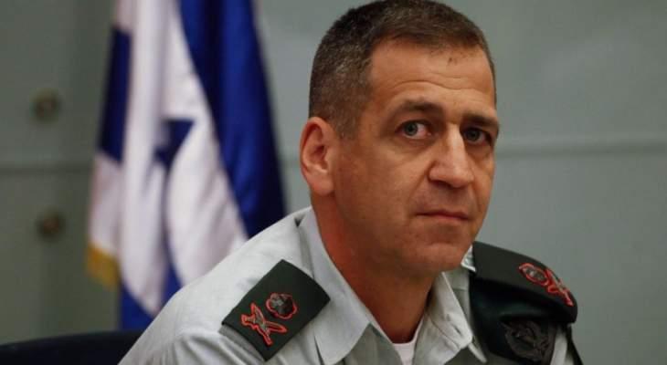 رئيس الاركان الاسرائيلي: سنصعد برا وجوا وبحرا وإذا اضطررنا سننتقل لمرحلة الاغتيالات