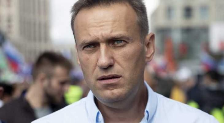 القضاء الروسي جمّد الحسابات المصرفية الخاصة بمنظمة المعارض أليكسي نافالني
