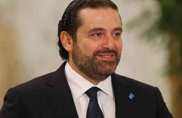 الحريري ناقش مع وزير المال السعودي تحضيرات اجتماع اللجنة اللبنانية السعودية