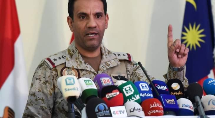التحالف العربي بقيادة السعودية يطلق عملية عسكرية ضد الحوثيين
