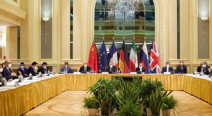 الاتحاد الأوروبي: جهات الاتفاق النووي تعقد اجتماعا اليوم