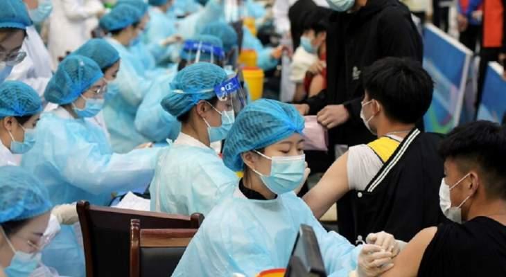 لجنة الصحة بالصين أعلنت اكتشاف 3 إصابات محلية جديدة بكورونا في مدينة هاربين