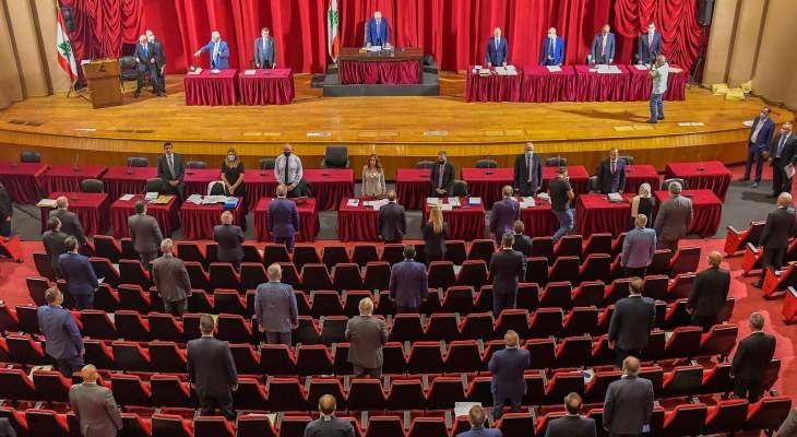 مجلس النواب يبدأ التصويت على مواد مشروع البطاقة التمويلية