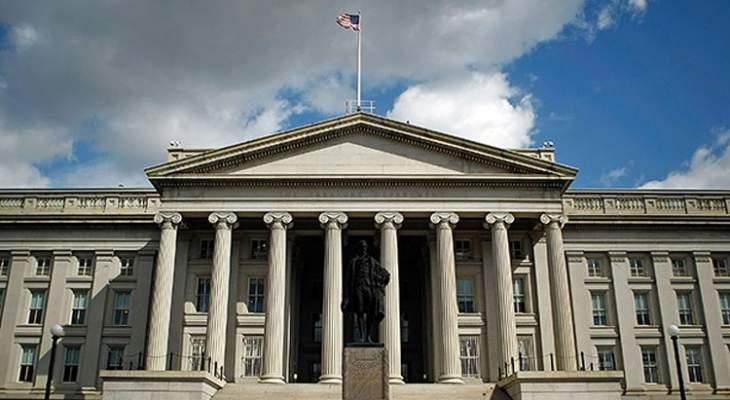 الخزانة الأميركية تفرض عقوبات على شركتين بورميتين للخشب واللؤلؤ