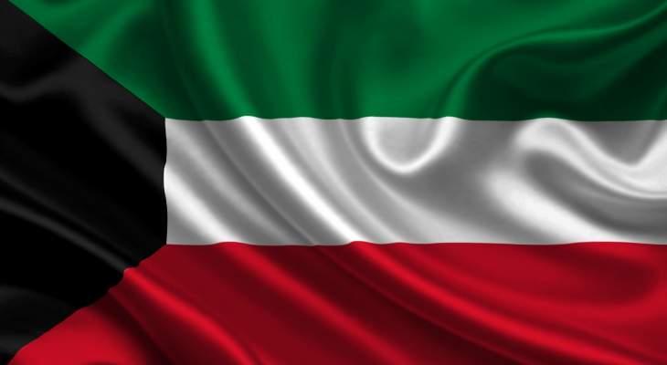 سلطات الكويت تسمح بدخول الأجانب الحاصلين على جرعتي لقاح كورونا اعتبارا من 1 آب
