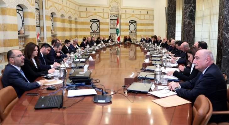 النشرة: وزراء القوات اعترضوا على التعيينات بايدال والمجلس الأعلى للخصخصة