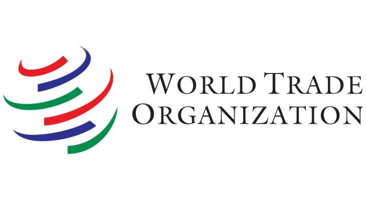 سلطات قطر علقت النزاع القضائي مع الإمارات في منظمة التجارة العالمية