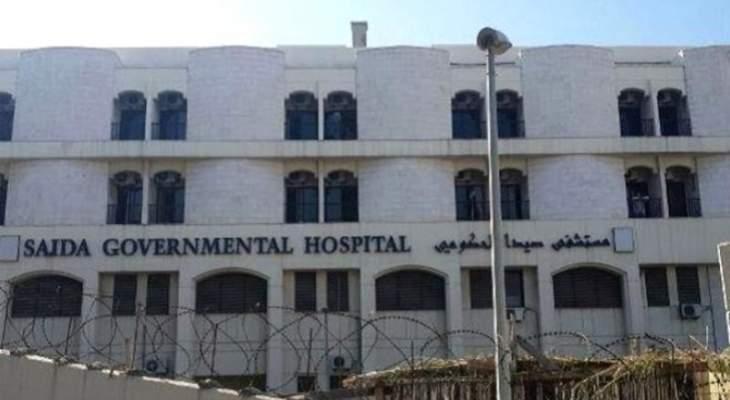 """إنجاز مختبر طبي لإجراء فحوص """"كورونا"""" في المبنى القديم لمستشفى صيدا الحكومي"""