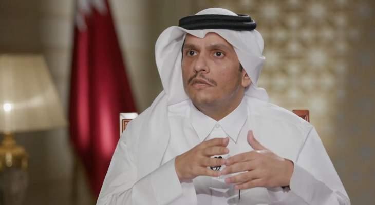 مصادر للجمهورية: زيارة وزير خارجية قطر بالغة الأهمية وقد تؤسس لانفراج حكومي
