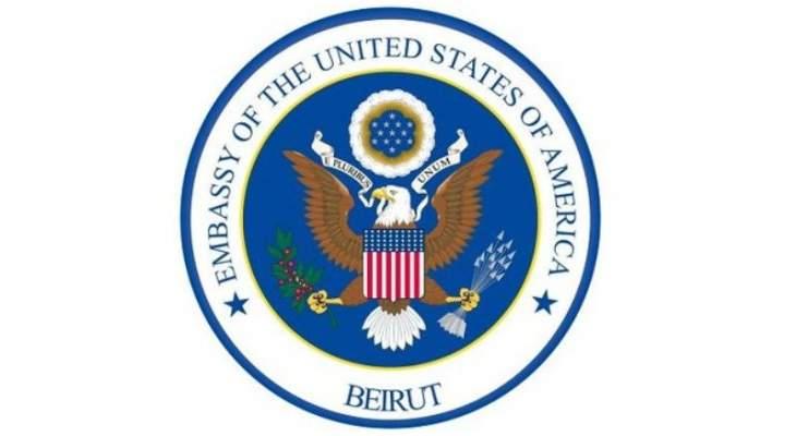 السفارة الأميركية ببيروت: الشعب اللبناني عانى كثيرا ويستحق أن يكون لديه قادة يستمعون إليه