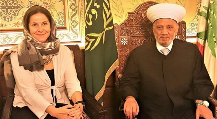 دريان التقى سفيرة النروج والقنصل العام في السفارة المصرية