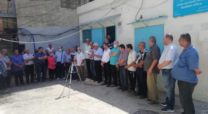 اعتصام مطلبي للفصائل الفلسطينية واللجان الشعبية في مخيم البداوي أمام مكتب الأونروا