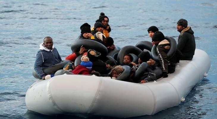 سلطات تركيا: إنقاذ 40 طالب لجوء أجبرتهم اليونان على العودة
