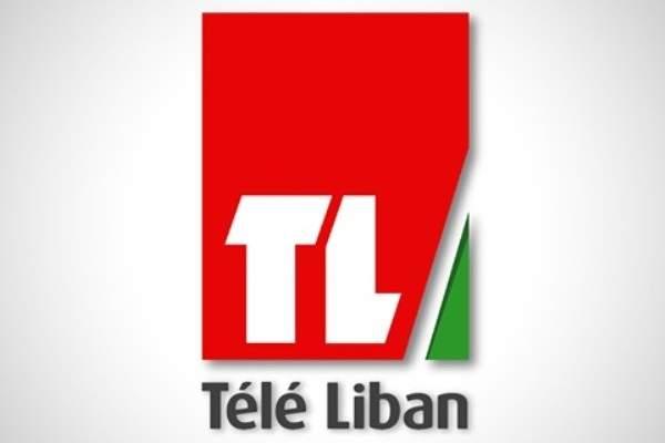 إدارة تلفزيون لبنان تنفي أي تشكيلات وتشدد على انتظام العمل