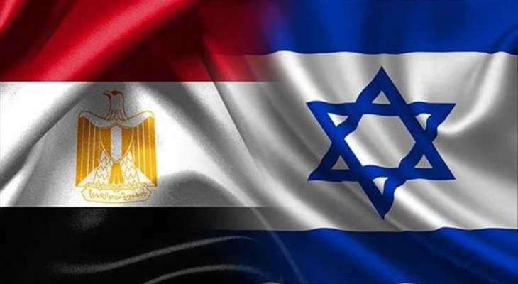 سلطات مصر تتوصل لتسوية مع إسرائيل بشأن اتفاق للغاز الطبيعي