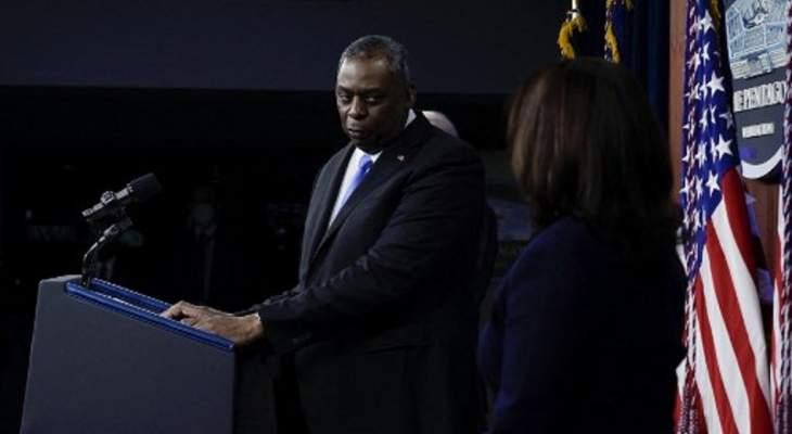 وزير الدفاع الأميركي: الجماعات الإرهابية قد تهدد أراضينا من أفغانستان خلال عامين