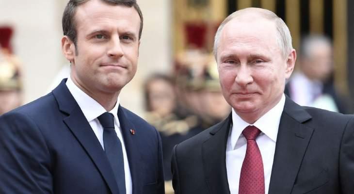 الكرملين: بوتين وماكرون أكدا ضرورة امتثال سلطات كييف التام للاتفاقات
