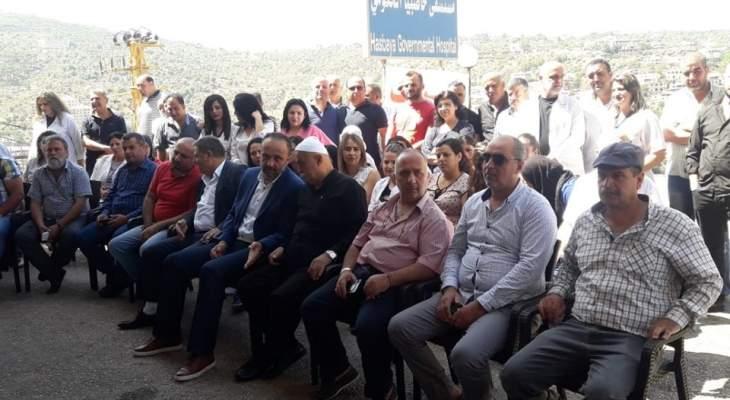 موظفو مستشفى حاصبيا الحكومي واصلوا إضرابهم عن العمل