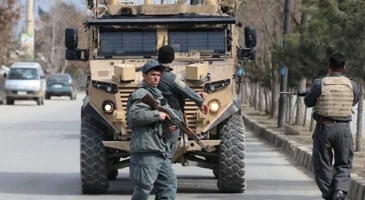 مقتل 10 مدنيين على الأقل في انفجارين في كابول
