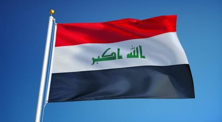 """سقوط صاروخ """"كاتيوشا"""" عند مدخل قاعدة التاجي العسكرية شمالي بغداد"""
