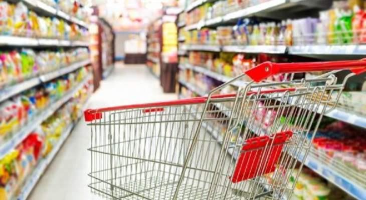 مدير حماية المستهلك: أسعار السلة الغذائية كاملة ارتفعت بمعدل 6 و8%