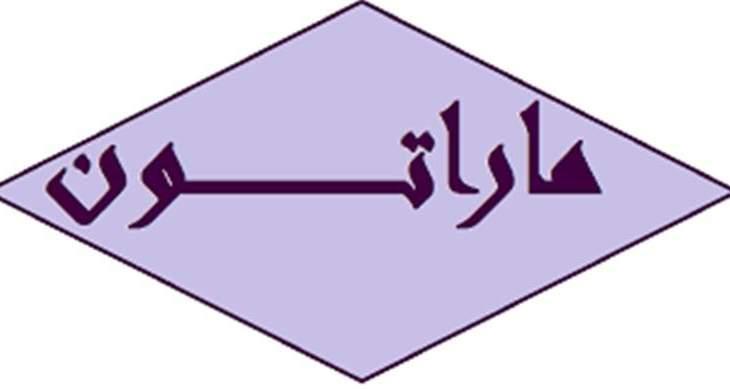 "انطلاق نصف ماراتون طرابلس الدولي بعنوان ""خليها خضرا"