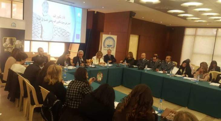 أوغاسابيان: مكتومو القيد معرّضون للعنف بكل أشكاله والمخاطر تتزايد مع النزوح السوري