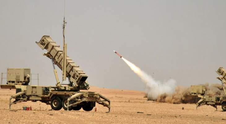 """التحالف العربي: اعتراض وتدمير صاروخ باليستي أطلقته """"أنصار الله"""" باتجاه جازان بالسعودية"""
