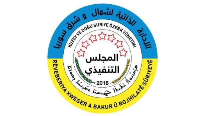 الأكراد أعلنوا الاتفاق مع دمشق على انتشار الجيش السوري على الحدود مع تركيا