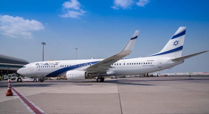 """مطار دبي الدولي استقبل أول رحلة لخطوط شركة """"العال"""" الإسرائيلية"""