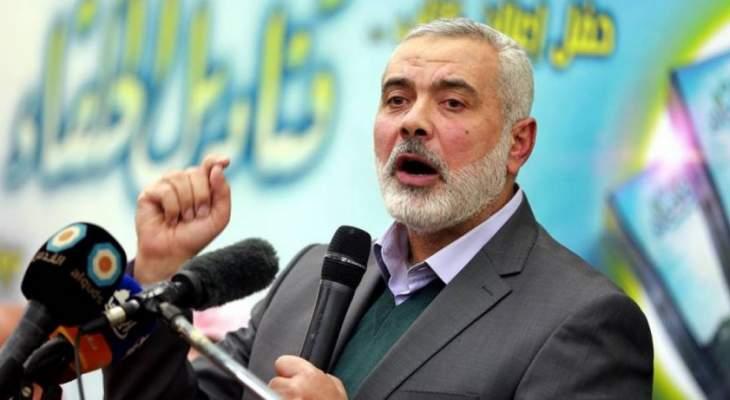 هنية يغادر  قطاع غزة إلى القاهرة على رأس وفد من حركة حماس
