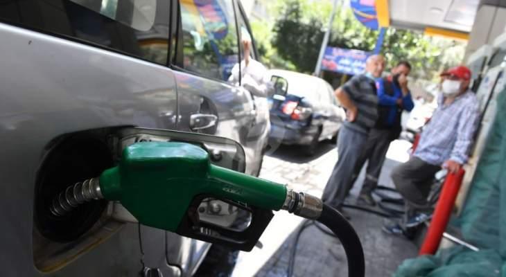 انخفاض سعر صفيحة البنزين 300 ليرة والمازوت 700 ليرة والغاز 100 ليرة